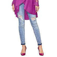 Faux Pearl Embellished Jean