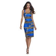 Basic Sexy Bodycon Dress