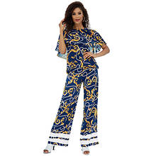 Printed Cape & Pant Set