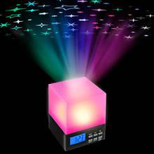 Kids' Dream Cube