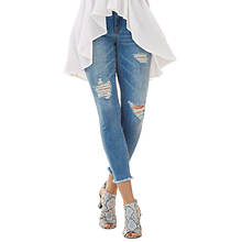 Cropped Destructed Skinny Jean