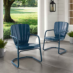 Ridgeland 2-Piece Metal Chair Set