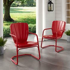 Ridgeland 2-Piece Metal Chair Set