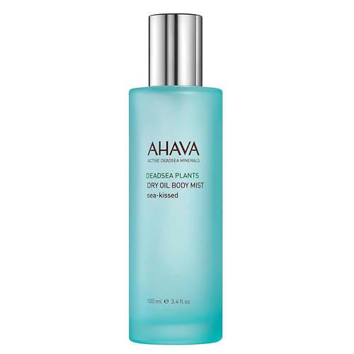 Ahava Dry Oil Body Mist - Sea Kissed
