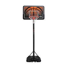 "Lifetime 44"" Portable Basketball System"