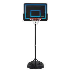 "Lifetime 32"" Adjustable Youth Portable Basketball System"