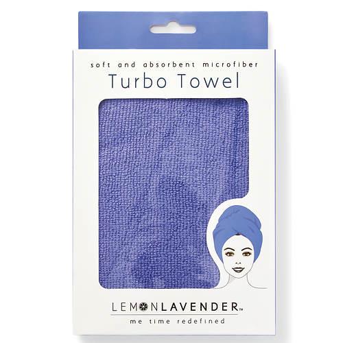 Lemon Lavender Turbo Turban Towel