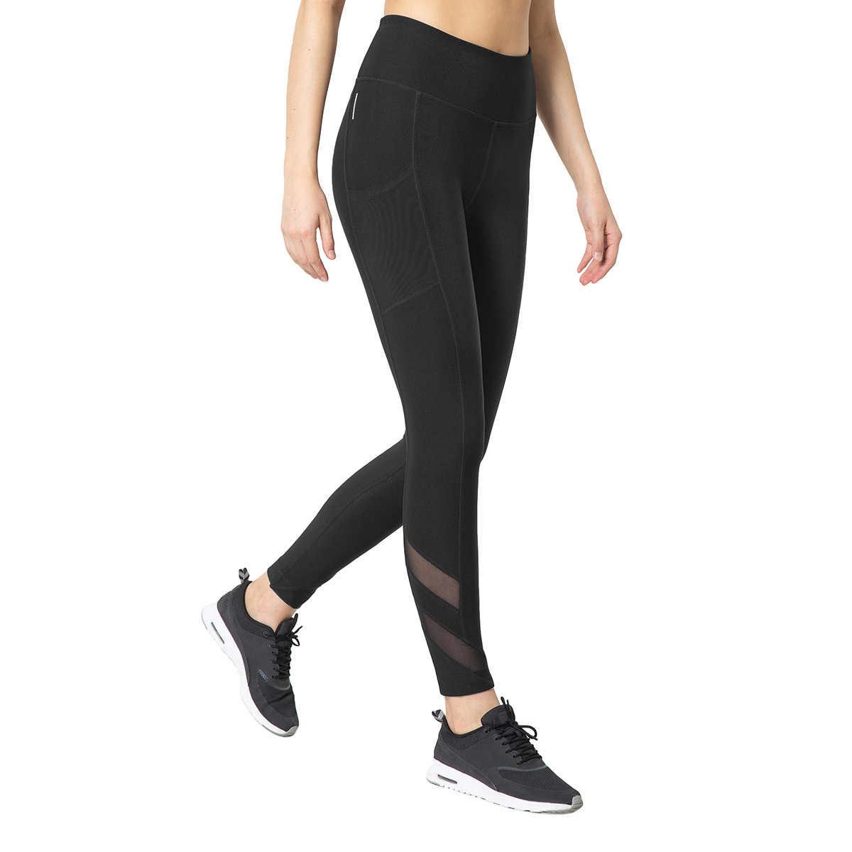 Mondetta Women's Active Legging