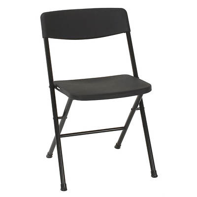 Cosco Products Resin Folding Chair, 4-Pk - Black