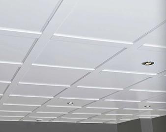 Conomisez sur le plafond suspendu de embassy et nouvelles offres de costco en ligne - Plafond suspendu insonorisant ...