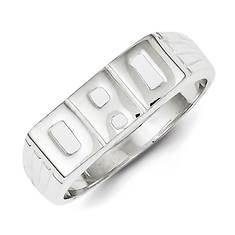 Men's Sterling Silver Dad Ring