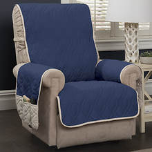 5-Star Furniture Protector - Recliner - Navy