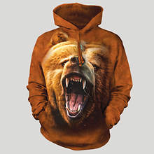 Premier Hooded Sweatshirt - Bear
