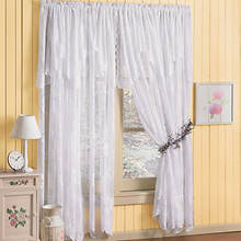 Anna Lace Curtains - White