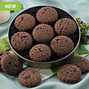 Sugar Free Like Moms Cookies - Double Chocolate