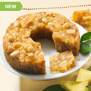 No Sugar Added Pineapple Macadamia Cake