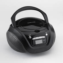 Craig CD Boom Box AM/FM Radio