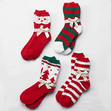 Set of 4 Festive Fuzzy Socks