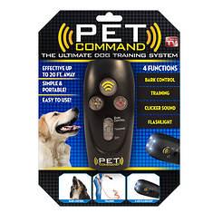 Pet Command Training System