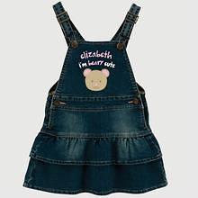 Personalized Beary Cute Dress
