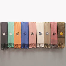Monogrammed Scarf-Camel with White Monogram