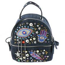 Steve Madden Btasha Backpack