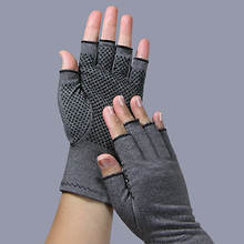 Women's Compression Gloves with Grip