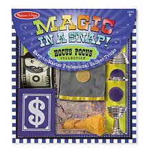 Melissa & Doug Hocus-Pocus Magic Collection