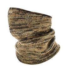 Quiet Wear Men's Classic Knit Neck Gaiter
