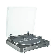 Automatic Turntable System