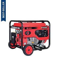 5000W Gas Portable Generator