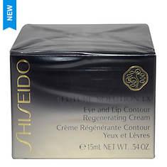 Shiseido Eye and Lip Contour Cream