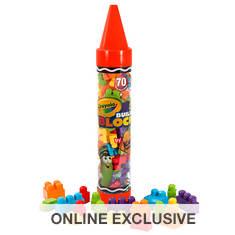 Crayola Kids At Work Block Set