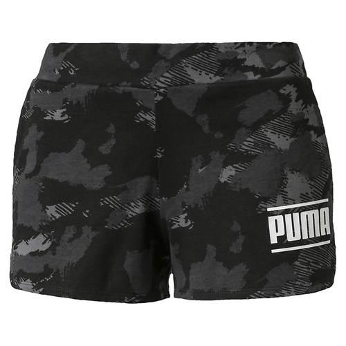 PUMA Women's Camo Pack Shorts