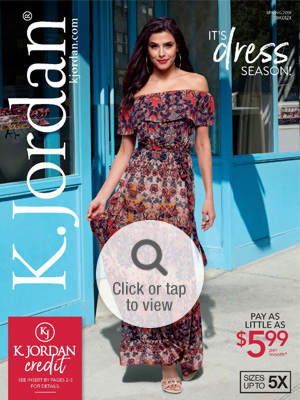 Browse the Spring 2018 Online Catalog