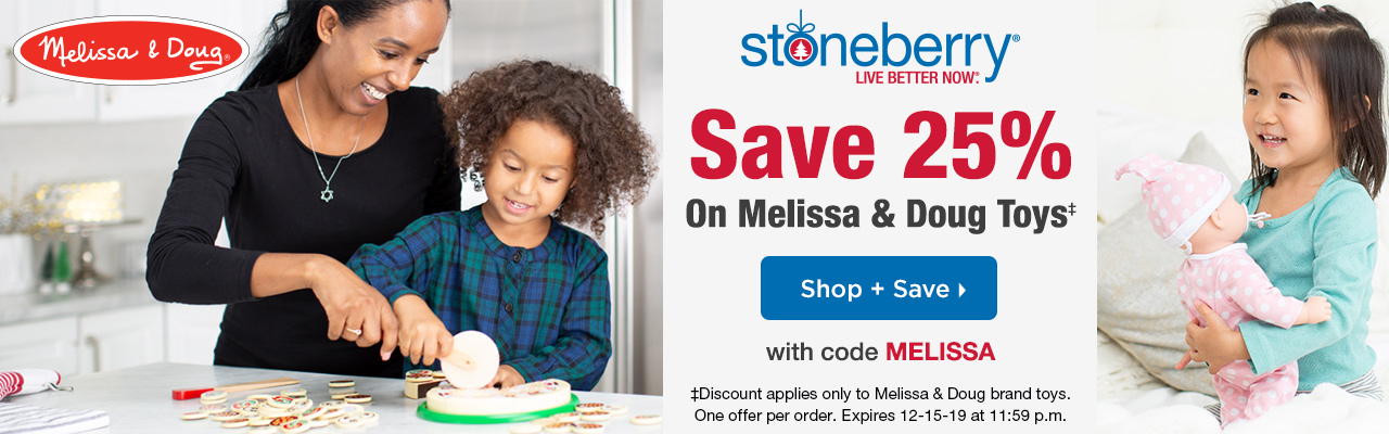 25% off Melissa and Doug toys now through December 15 with code MELISSA. Low monthly payments with Masseys Credit!