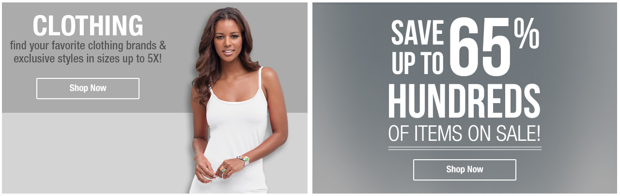 Shop Here and Save!