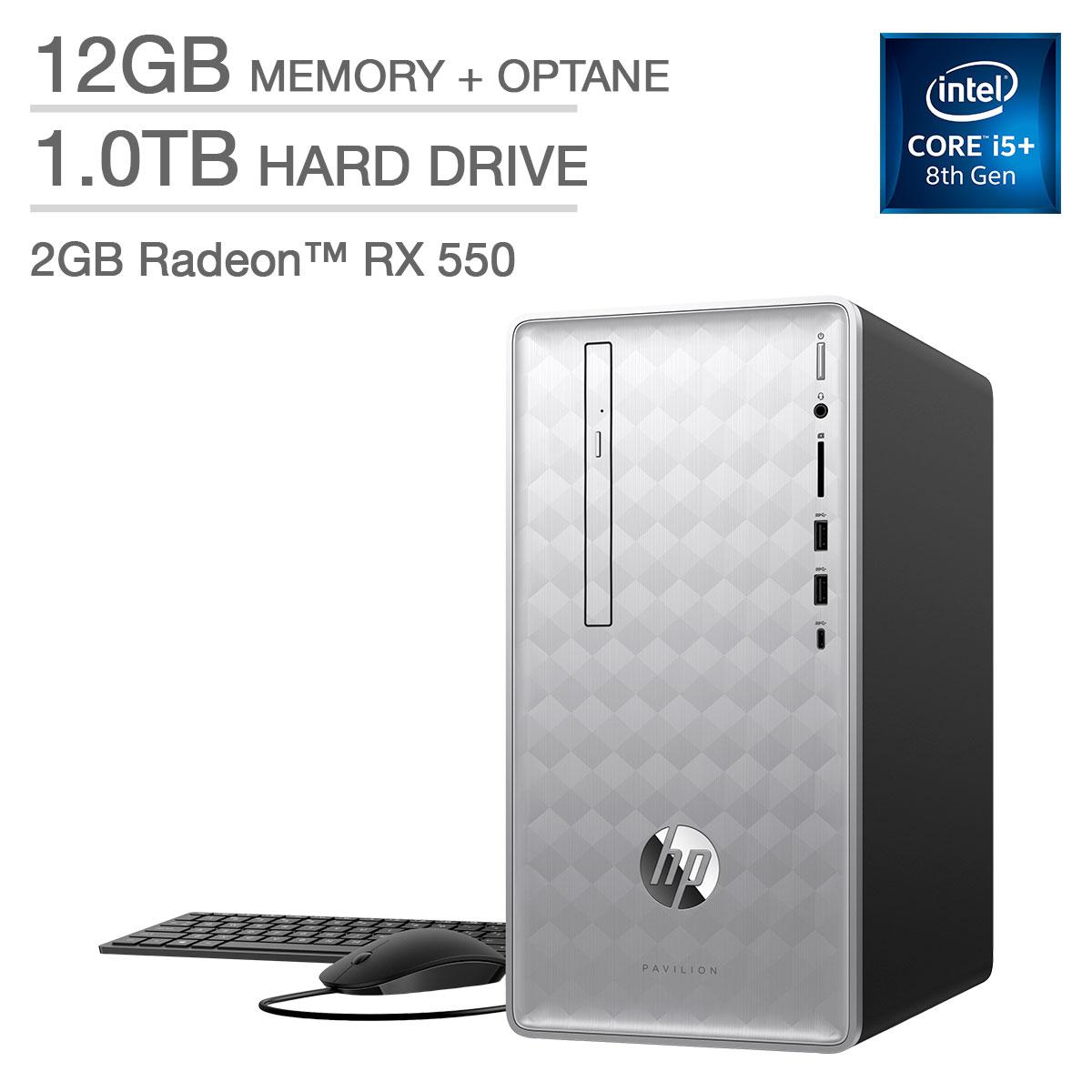 HP Pavilion Desktop - Intel Core i5 - 2GB Graphics