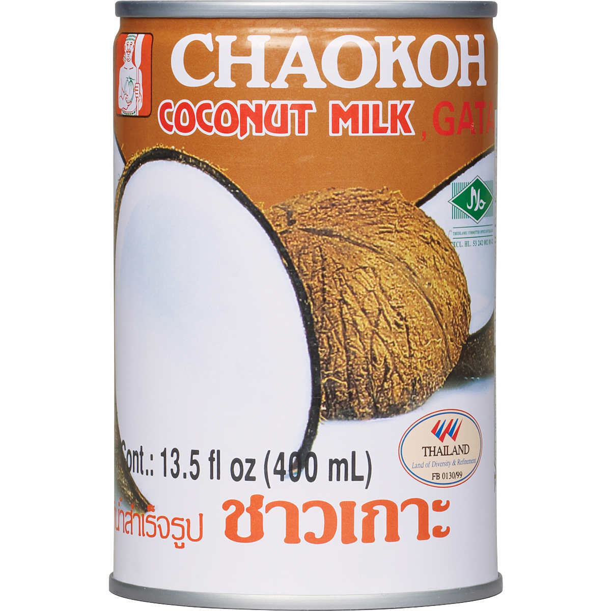 Image result for coconut milk images