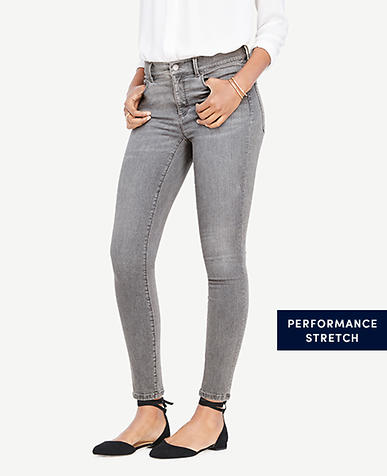 Petite Curvy All Day Skinny Jeans in Stormy Mist Wash